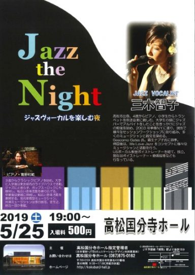 JAZZ the Night